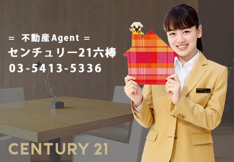 東京都心・城南・城西エリアの不動産売買専門サイトはこちら
